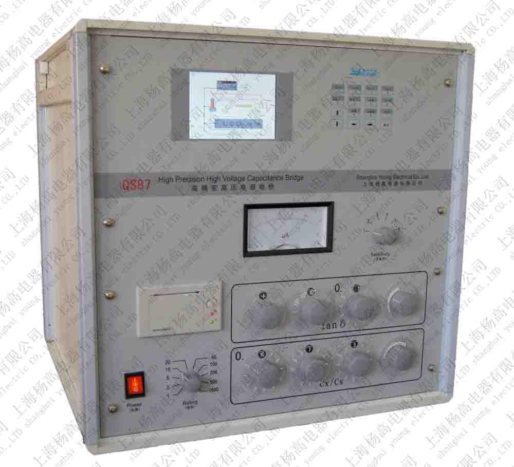 qs87型高精密高压电容电桥